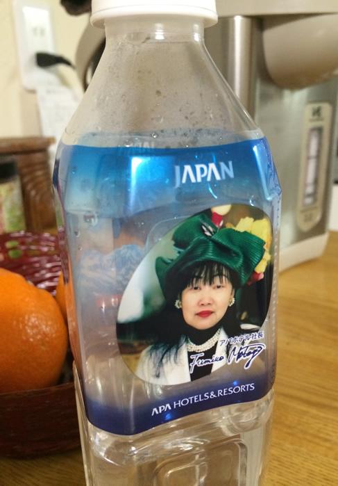 apaman_water700.jpg