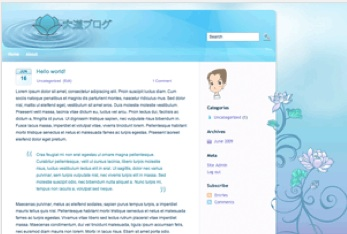 blog_previous.theme