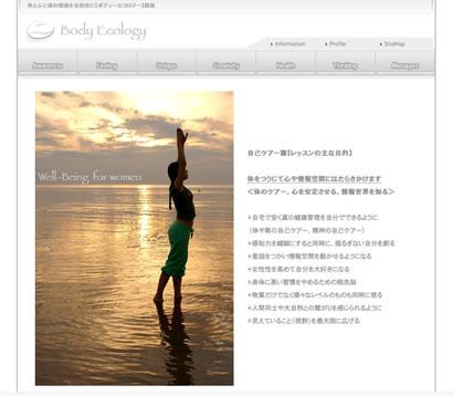 bodyecology_hp