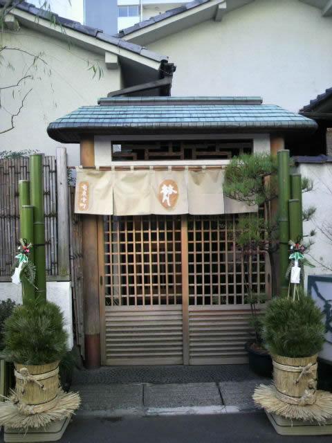 bon_gate