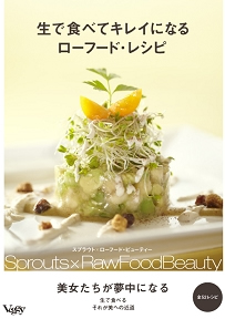 book_rawfood
