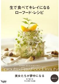book_rawfood