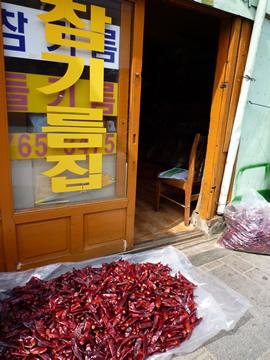韓国のカラシ製造所