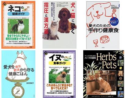 dogbooks_410
