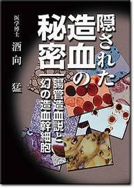 drsako_book270