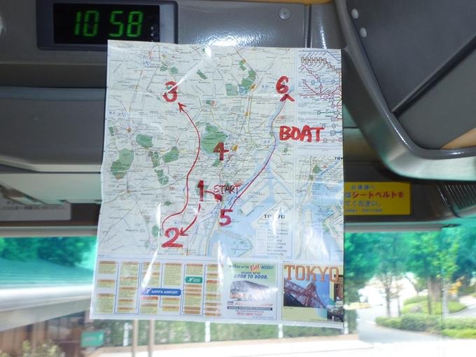 hatobus3_map