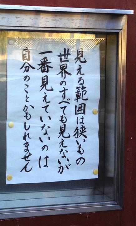 kyokai_kakugen720.jpg