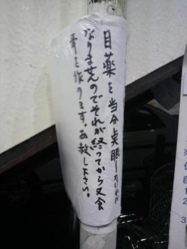 letter2_360