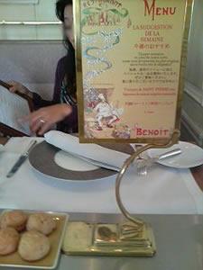 menu300