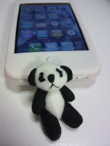 panda_5cm