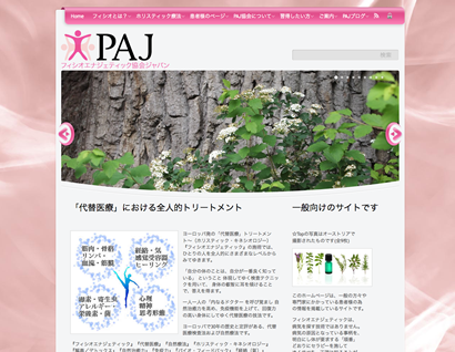 pe_newsite1