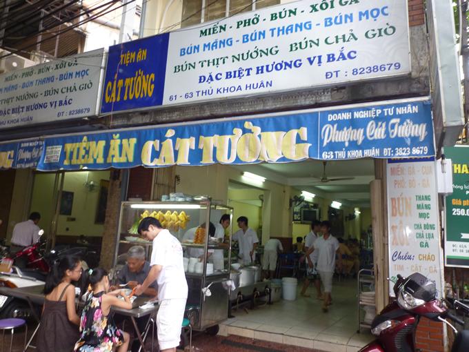 vietnam_fo_1