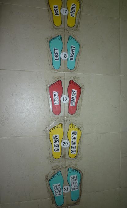 vietnamschool_foot